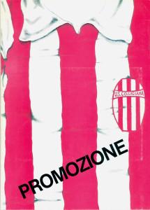 1984 Vittoria Campionato 1 Categoria