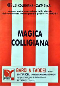 1991 Vittoria Campionato Interregionale