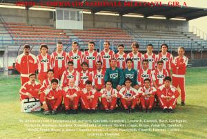 1993 94