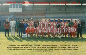 1994 95 CND