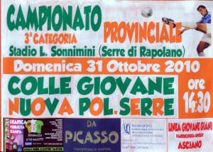 2010 10 31 Serre Colligiana 0 a 4 1