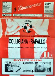 1993 94 IL BIANCOROSSO 1
